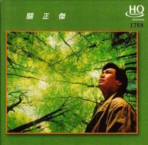 Michael-Kwan1